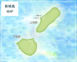 新城島の地図を見る