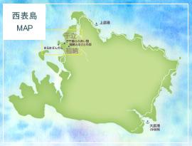 西表島の地図を見る