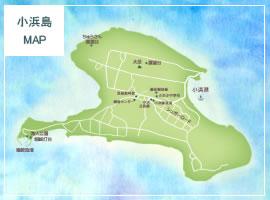 小浜島の地図を見る