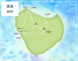 黒島の地図を見る