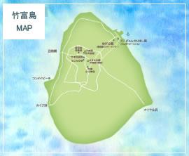 竹富島の地図を見る